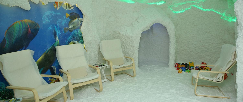 Salt room photo